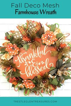 Craft a colorful invitation for fall with this whimsical DIY wreath.