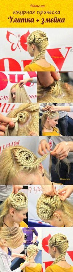 Ажурная коса на бок → Смотрите урок!