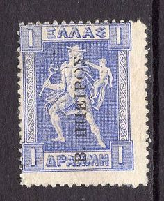 EPIRUS 1915 - engraved issue with ovpt Europe, Greece Europe, Postage Stamps, Greece, Poster, Image, World, European Countries, Greece Country, Stamps