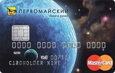кредитная карта Visa Classic «Стандартный» Банка Первомайский Card Holder, Cards, Maps, Playing Cards