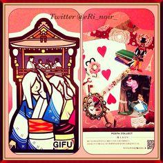 フォルムカードコラージュ-1- by:eRi-えり- #コラージュ