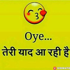 Love u babu Good Soul Quotes, Heart Touching Love Quotes, Secret Love Quotes, Cute Love Quotes, Funny Quotes In Hindi, Funny Attitude Quotes, Sad Quotes, Qoutes, Life Quotes