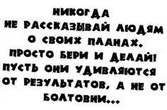 Фотографии ЗОЖ - Мой Мир@Mail.ru