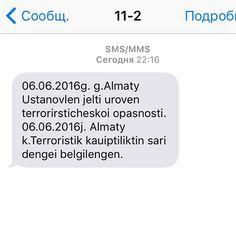 Как вести себя при желтом уровне террористической угрозы? Об этом читайте в материале Forbes.kz ссылка в био