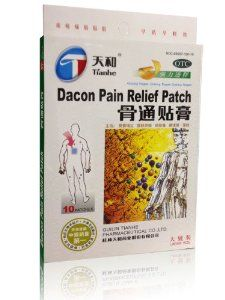 Dacon Pain Relief Patch - Large Size (10 Patches Per Box) - 1 box by Tianhe. $6.96. Dacon Pain Relief Patch. Exteranal analgesic patch. Utilizes modern science and traditional chinese medicine. For relief of muscle and joint pain. Provides localized medication to affected areas. Dacon Pain Relief Patch is a patch indicated for rheumatic pain, arthritis, backaches, muscular fatigue and sprains and strains. The patches provide temporary relief of minor aches and pains associat...