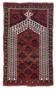 Beshir Turkmen prayer carpet, mid to late 19th century. Middle Amu Darya region.