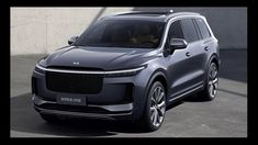 Leading Ideal One - very interesting concept car Mitsubishi Outlander, Volvo Xc90, Audi Q7, Electric Motor, Electric Cars, Tandem, Bmw X5, Large Suv, Suv Models