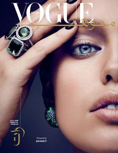 Emily DiDonato stars in a jewelry spread for Vogue Arabia's March 2017 issue. Photographed by Ben Hassett