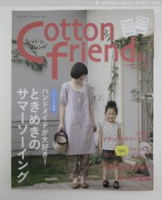 Book Review – Cotton Friend | Japanese Sewing, Pattern, Craft Books and Fabrics