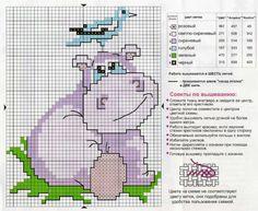 Cross-stitch Cute Hippo, part 2...   Gallery.ru / Фото #2 - 229 - okssi