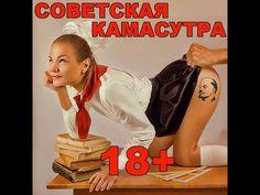 20 Пошлых загадок из журнала мурзилка СССР - YouTube