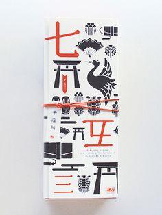 Hisazumi design