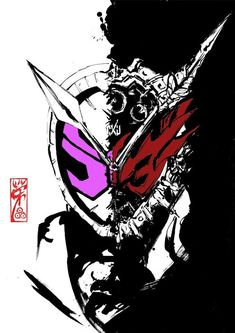 """Light and darkness. I accept it all! With that power. I will open the way to the future!"""" [by サカエ] - KamenRider Kamen Rider Kabuto, Kamen Rider Ooo, Kamen Rider Ex Aid, Kamen Rider Decade, Kamen Rider Series, Zero One, Good And Evil, Raiders, Darkness"""