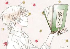 Me Me Me Anime, Anime Guys, Anime Chibi, Manga Anime, Slice Of Life Anime, Natsume Takashi, Hotarubi No Mori, Matching Wallpaper, Manga Cute