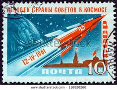 """USSR - CIRCA 1961: A stamp printed in USSR from the """"World's First Manned Space Flight"""" issue shows Rocket, Gagarin and Kremlin. Inscribed 12-IV-1961, circa 1961. - stock photo"""