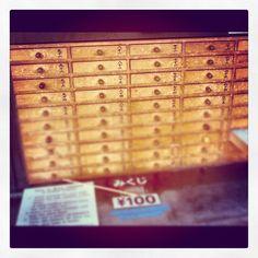 Prayer boxes.