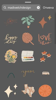 Creative Instagram Photo Ideas, Instagram Photo Editing, Gif Instagram, Instagram And Snapchat, Instagram Story Ideas, Instagram Quotes, Page Borders Design, Snapchat Stickers, Instagram Highlight Icons