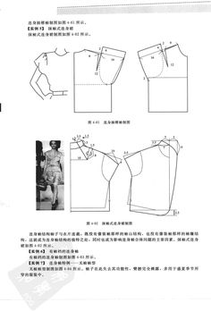 Kimono Style gathered sleeve head blouse