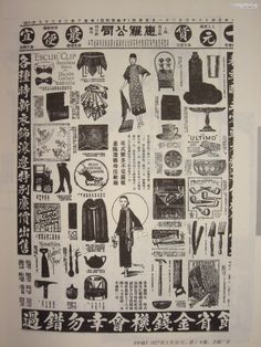 old chinese ads - Google Search
