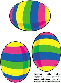 Δραστηριότητες και υλικό για το Πάσχα - Νηπιαγωγείο Diagram, Easter, Chart, Homeschooling, Easter Activities, Homeschool