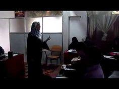 التدريب على حقوق الانسان - معهد عدن