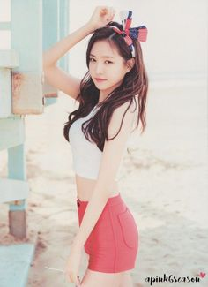 Apink's Naeun / Plan A Entertainment
