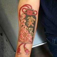 Mini Tattoos, New Tattoos, Piercing Tattoo, Piercings, Cool Arm Tattoos, Japan Tattoo, Japanese Tattoo Designs, Irezumi, Mandala Tattoo