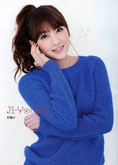 Korea Fashion, Pop Fashion, Jiyoung Kara, Heo Young Ji, Kim Tae Hee, Kim Sang, Korea Style, Asian Doll, Jiyong