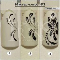 Уроки Маникюра Nail Art Hacks, Nail Art Diy, Swirl Nail Art, Line Nail Art, Nail Drawing, Nail Mania, Nagellack Design, Nail Art Designs Videos, Nail Art Techniques