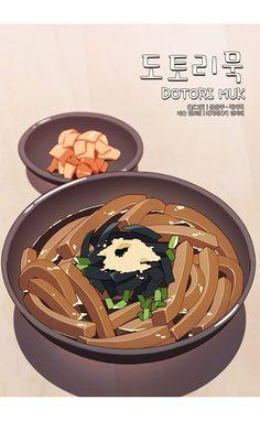 K Food, Food Menu, Cute Food Art, Cute Food Drawings, Food Painting, Food Wallpaper, Aesthetic Food, Food Illustrations, Korean Food