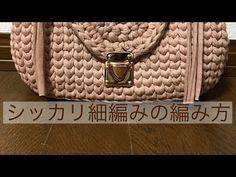 しっかり細編みの編み方 How to crochet beginner - YouTube