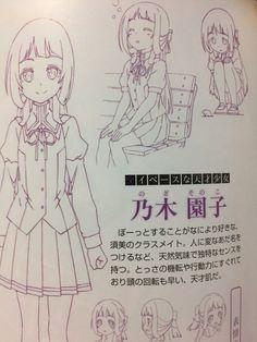 Primeros bocetos de personajes para la segunda temporada de Yuuki Yuuna wa Yuusha de Aru.
