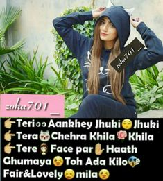 Fun Quotes, Best Quotes, Girly Facts, Comedy Jokes, Heart Touching Shayari, Sick, Attitude, Dairy, Lol