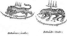 tigers sak yant
