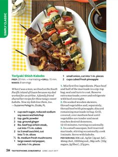 """""""No-Frills Grill"""" from Simple & Delicious, June/July 2017. Read it on the Texture app-unlimited access to 200+ top magazines."""