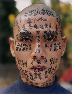 Ink Art: Past as Present in Contemporary China Metropolitan Museum of Art
