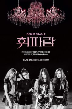 [BLACKPINK - DEBUT SINGLE '휘파람'] originally posted by http://yg-life.com   #휘파람 #WHISTLE #SQUAREONE #20160808