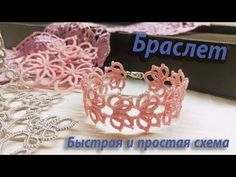 Video Tatting Armband, Tatting Bracelet, Tatting Earrings, Lace Bracelet, Tatting Lace, Crochet Earrings, Macrame Cord, Macrame Bracelets, Needle Tatting Tutorial