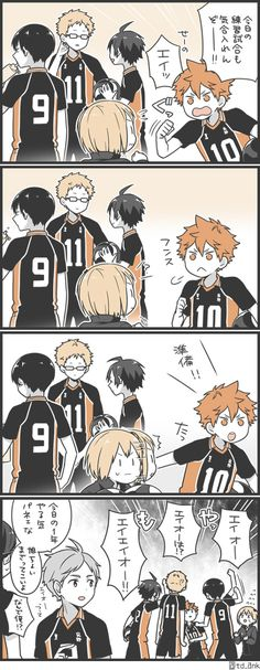 pixiv is an illustration community service where you can post and enjoy creative work. A large variety of work is uploaded, and user-organized contests are frequently held as well. Haikyuu Manga, Haikyuu Yachi, Haikyuu Funny, Haikyuu Fanart, Kagehina, Hinata Shouyou, Anime Chibi, Anime Naruto, Haikyuu Volleyball