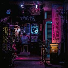 Asakusa Nights / 浅草 / Nightcrawling Tokyo backalleys / Big thanks to all my new followers from Kotaku. Excited to share more. Feel free to share my page! #tokyo #japan #night #cyberpunk #neotokyo #backalley #asakusa #izakaya