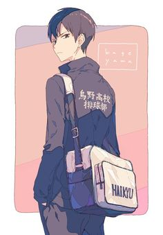 Haikyuu Kageyama Tobio Fanart Credits to Owner Haikyuu Kageyama, Haikyuu Fanart, Kagehina, Haikyuu Anime, Hinata, Manga Anime, Fanarts Anime, Anime Characters, Anime Kiss