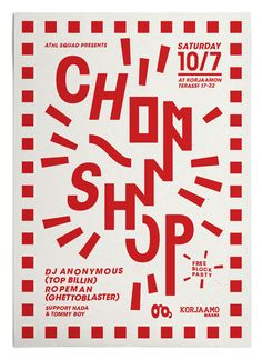 Saved by Henry Hadlow (manofscience). Discover more of the best Poster, Chop, Shop, Martin, and Martonen inspiration on Designspiration Poster Design, Poster Layout, Graphic Design Posters, Graphic Design Typography, Graphic Design Illustration, Graphic Design Inspiration, Print Design, Graphic Artwork, Artwork Design