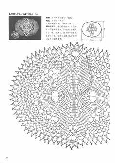 "Книга по вязанию ""Kyoko Kawashima - Beautiful Crochet Lace""/скатерти,салфетки-япония/. Обсуждение на LiveInternet - Российский Сервис Онлайн-Дневников"