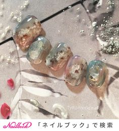 Tyttö mode nailが投稿したネイルデザイン via Itnail Design Feet Nails, My Nails, Japan Nail Art, Summer Acrylic Nails, Luxury Nails, Japanese Nails, Nail Inspo, Nails Inspiration, Beauty Nails