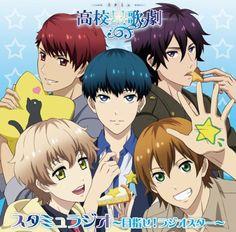 High School Star Musical Starmyu