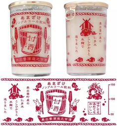东瀛酒瓶设计大赏|美是无声的醉 sake packaging design japan