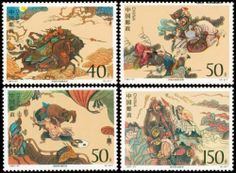 """China Stamps - 1997-21 , Scott 2822-26 The Outlaws of the Marsh- A Literary Masterpiece of Ancient China (5th series) - MNH, VF dealer stock by Great Wall Bookstore, Las Vegas. $1.70. """"The Water Margin"""", also called """"Outlaws of the Marsh"""", is the representative work of Shi Naian of the late Yuan and the early Ming dynasties. The 108 generals in his novel all have their own unique characters and legends, known to readers of different historical periods.On December 20, 1987, China..."""