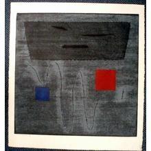 Yoshida Masaji: No 30 - Japanese Art Open Database