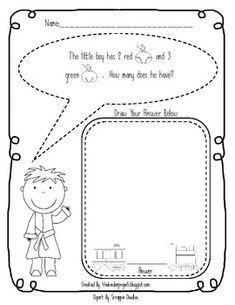 math worksheet : 1000 images about polar express on pinterest  the polar express  : Polar Express Math Worksheets