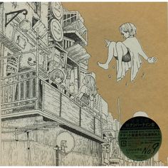 「kenshi yonezu illustration」の画像検索結果